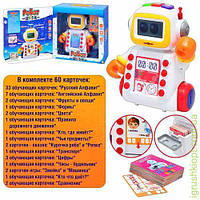 Умный Я, Шунтик, робот обучающий, 60 карточек, экран, муз