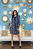 Модный комплект: облегающее синее платье-футляр с кардиганом в полоску, фото 3