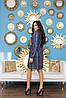 Модный комплект: облегающее синее платье-футляр с кардиганом в полоску, фото 4