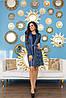 Модный комплект: облегающее синее платье-футляр с кардиганом в полоску, фото 6
