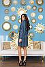Модный комплект: облегающее синее платье-футляр с кардиганом в полоску, фото 7