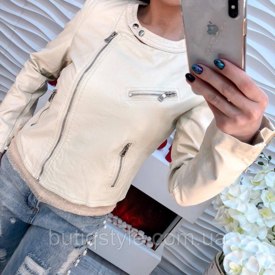 Стильная женская куртка косуха на молнии экокожа премиум класса беж, пудра, серая