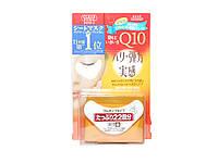 Kose Cosmeport Clear Turn Q10 Eye Zone Mask Патчи для области вокруг глаз с коэнзимом Q10 (44 шт.)