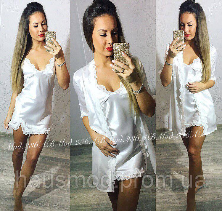 Шелковый комплект женский короткий халат с пеньюаром украшен кружевом молочный