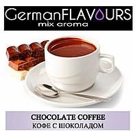 Ароматизатор Кофе с шоколадом German Flavours duet 10 ml