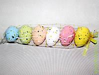 Яйца а923, 6 шт в пакете