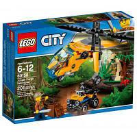 Конструктор LEGO City Грузовой вертолёт исследователей джунглей (60158)