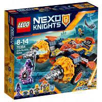 Конструктор LEGO Nexo Knights Бур-машина Акселя (70354)