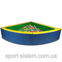 """""""Угол"""" мягкий сухой бассейн 150см в игровую детскую зону"""