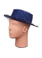 Шляпа мужская Scotch & Soda цвет синий размер Универсальный арт 72031