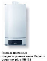 Buderus Logapak GB162-70 V2 SU400