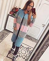 Женский разноцветный вязаный кардиган с бусинами на карманах 330968