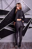 Женские стрейчевые джинсы с молнией на попе 1012179