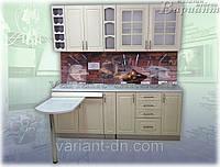 Кухня модульная София Лондон 2м с выдвижным столом