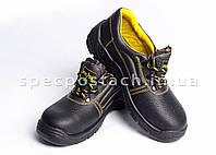 Полуботинки рабочие BRYES-P-SB (мет. носок) (РАЗМЕРЫ: 41,45,46)