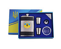 Подарочный набор с флягой для мужчин Украина 5в1 Фляга,Рюмки,Лейка,Пепельница №179-16