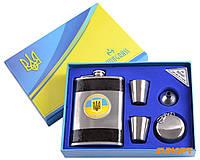 Подарочный набор с флягой для мужчин Украина 5в1 Фляга,Рюмки,Лейка,Стакан №179-166