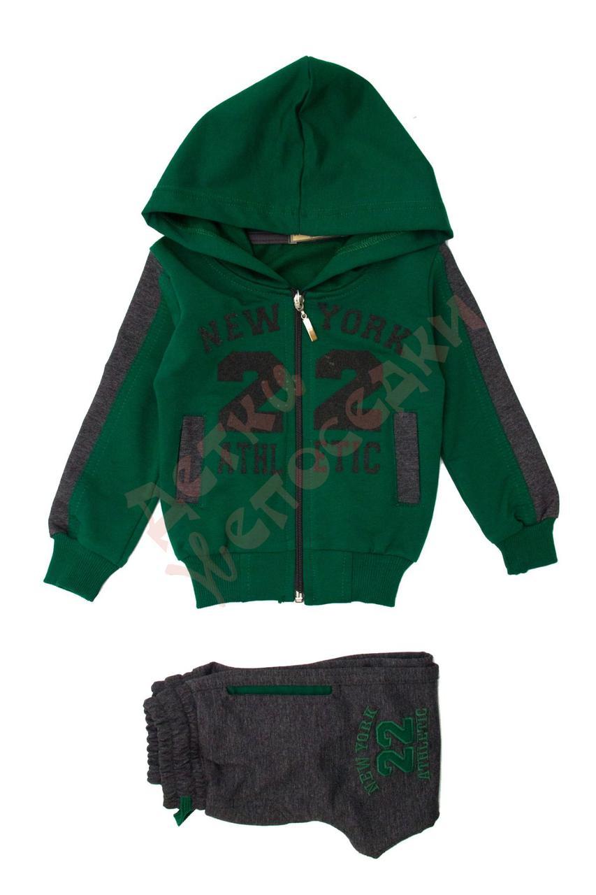 d11d9644 Спортивный костюм для мальчика