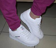 Reebok кроссовки женские белые