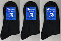 Носки мужские х/б с сеткой Топ-Тап, Житомир, 29 размер, чёрные, 0603