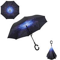 Зонт наоборот двухслойный KCASA UB-2, Звездное небо