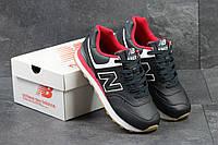 Мужские кроссовки New Balance 574 темно синие с красным 3920