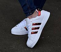 Женские кроссовки Adidas Superstar hologram red белые 2030