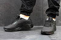 Кроссовки Nike Air Max 1 Ultra Moire черные 2468