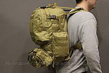 Тактический Штурмовой Военный Рюкзак с подсумками на 50-60 литров (1004-coyote), фото 2