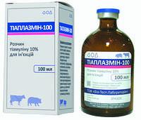Тиаплазмин-100 (тиамулин 10%) 100 мл ветеринарный антибиотик широкого спектра действия.