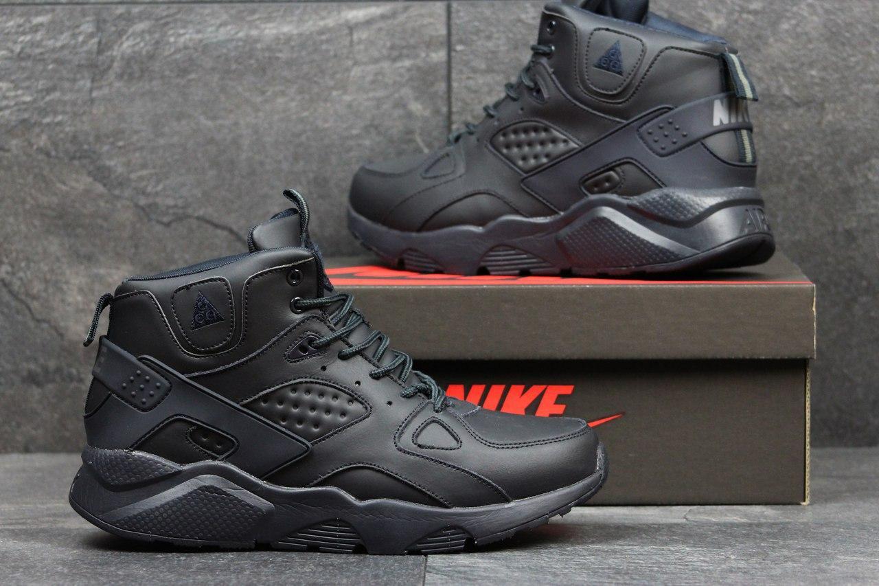371a38b3 BT.Yavshoke.ua™ | Мужские зимние кроссовки Nike Huarache темно синие ...