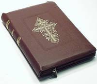 Библия на молнии (кожа) красная, большая.