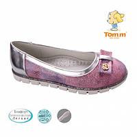 Детские повседневные туфельки для девочки 32-37