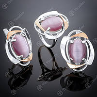 Серебряный комплект 242 Улексит розовый Rh
