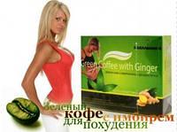 Green coffee  ginger Зелёный кофе с имбирём оригинал