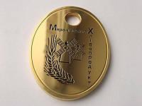 Овальный металлический номерок с покрытием золото 36х29 мм односторонний (Цепочка и колечко: Да; )