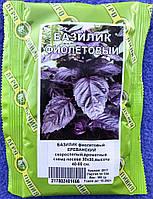 Насіння Базиліка сорт Фіолетовий 100 гр