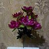 Искусственные цветы Лотос