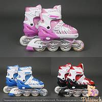 Ролики детские раздвижные 9001 Best Rollers, S31-34