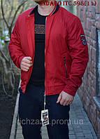 Мужская весенняя куртка-ветровка