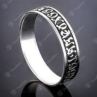 Перстень серебряный 010 Спаси и сохрани