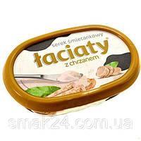 Крем-сыр с хреном, 135г Laciaty