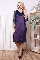 Платье вечернее Мелани р 50-60