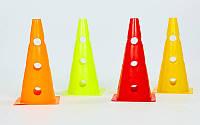 Фишка спортивная конус с отверстиями для штанги 32см  (пластик, 32см, цвета в ассортименте)