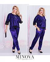 Костюм женский брючный состоит из свободного топа и брюк на резинке №485-фиолет