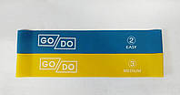 Резинки для фитнеса №2/3 (комплект 2 шт, латекс, №2, №3)