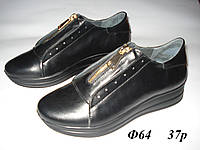Кожаные кроссовки 37 размера- Распродажа фабричной обуви