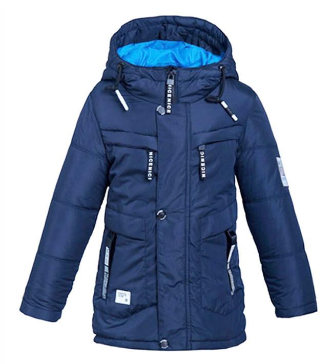 Детская демисезонная куртка,N-18 110