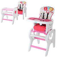 Детский стульчик-трансформер для кормления Bambi M 0816-18
