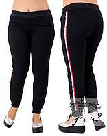 """Женские штаны больших размеров """" Лампасные ленты """" SK House"""